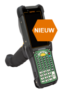 MC93ex-NI